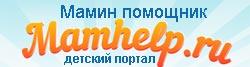 mamhelp-ru